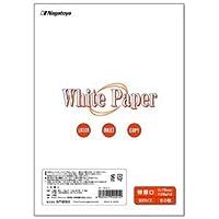 (まとめ) 長門屋商店 ホワイトペーパー B5 特厚口 110kg ナ-021 1冊(50枚) 【×10セット】