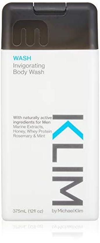 アブストラクト色合いロイヤリティMILK(ミルク) BODY WASH 375ml