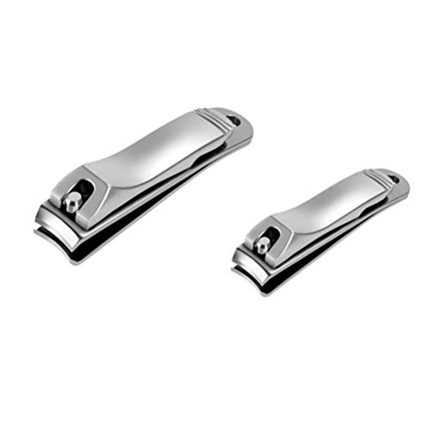 落ち込んでいる貢献する望むLurrose 2本の携帯用爪切りステンレス鋼の指の爪と足指の爪切りツールセットネイルマニキュアツール(サイズS +サイズL)