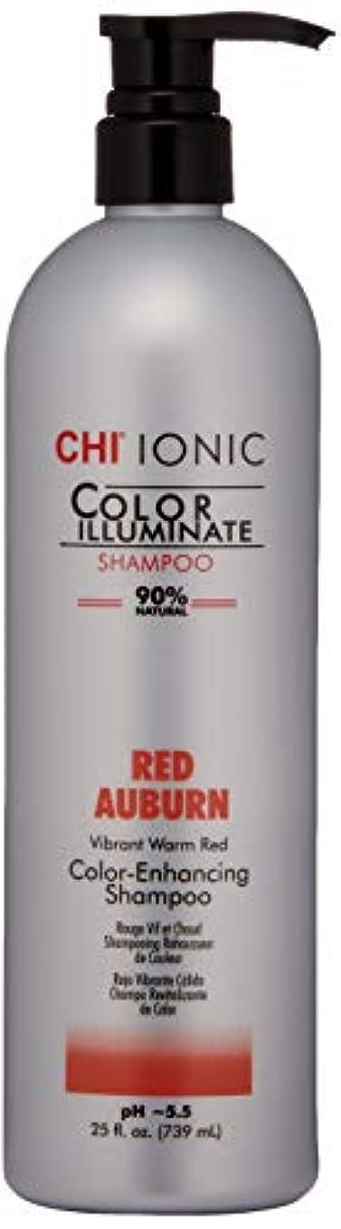 全員なぜならにじみ出るIonic Color Illuminate - Red Auburn Shampoo