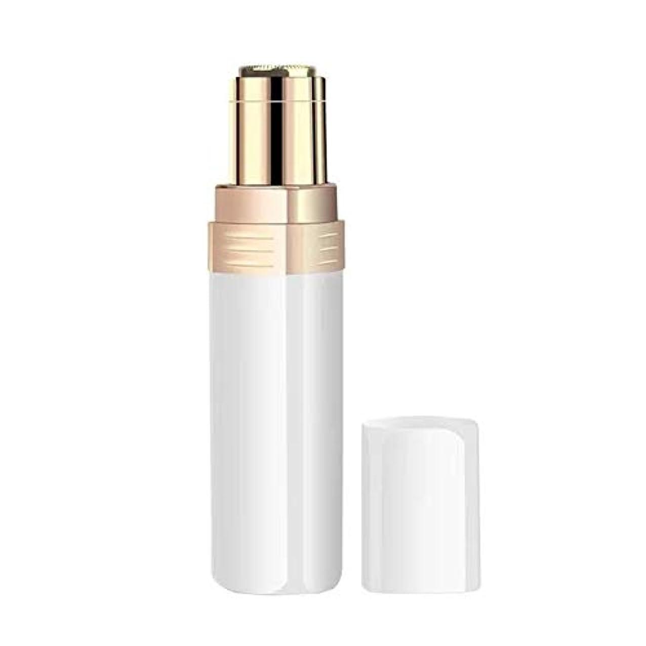 適応する購入平らにする脱毛器、電気脱毛器、眉毛のための携帯用毛の除去剤の女性眉毛のトリマー,白