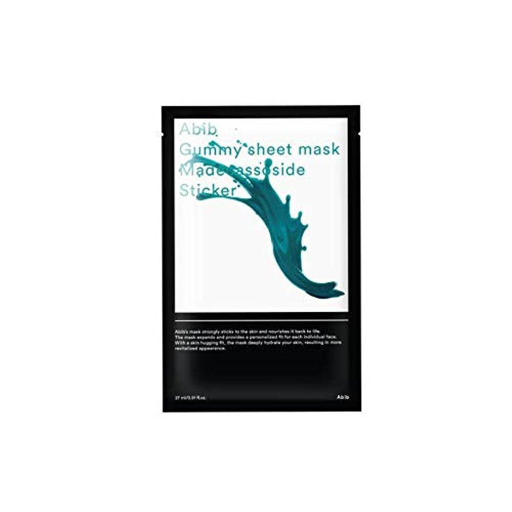 古風なライフル太平洋諸島[Abib] アビブガムのくるみシートマスクマデカソサイドゥステッカー 27mlx10枚 / ABIB GUMMY SHEET MASK MADECASSOSIDE STICKER 27mlx10EA [並行輸入品]