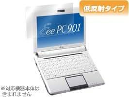 OverLay Plus for Eee PC 901-X OLEPC901