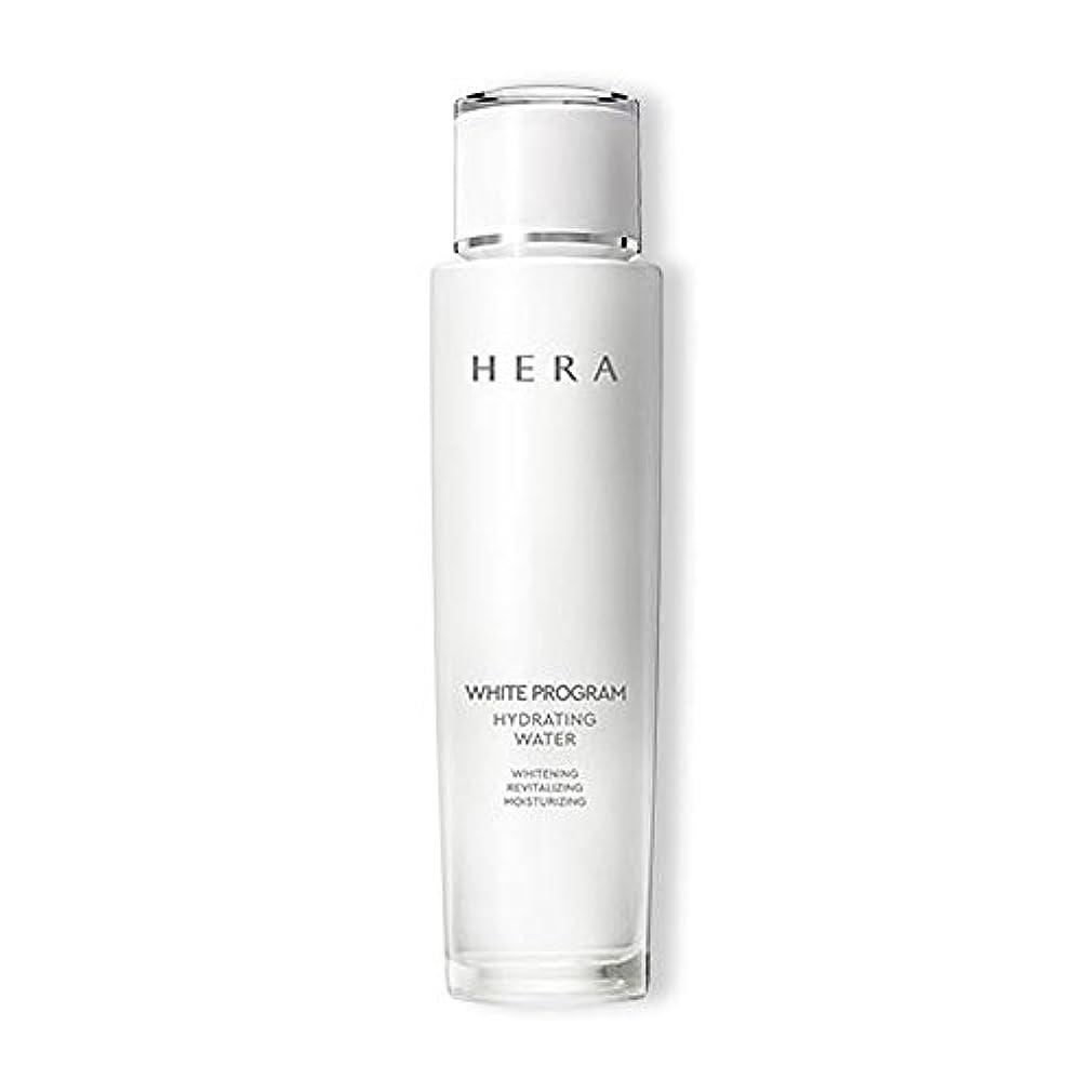 緊急呼吸メンダシティHERA(ヘラ) ホワイトプログラムハイドロレイティングウォーター(化粧水)150ml
