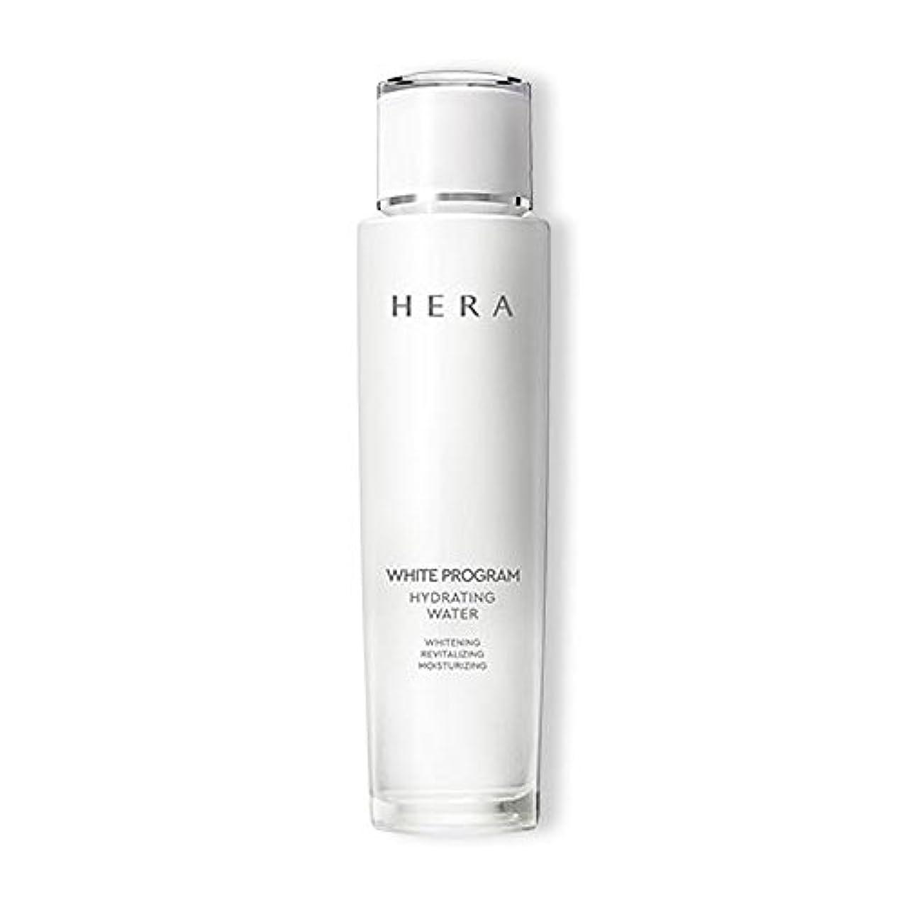 練習実質的バンドHERA(ヘラ) ホワイトプログラムハイドロレイティングウォーター(化粧水)150ml