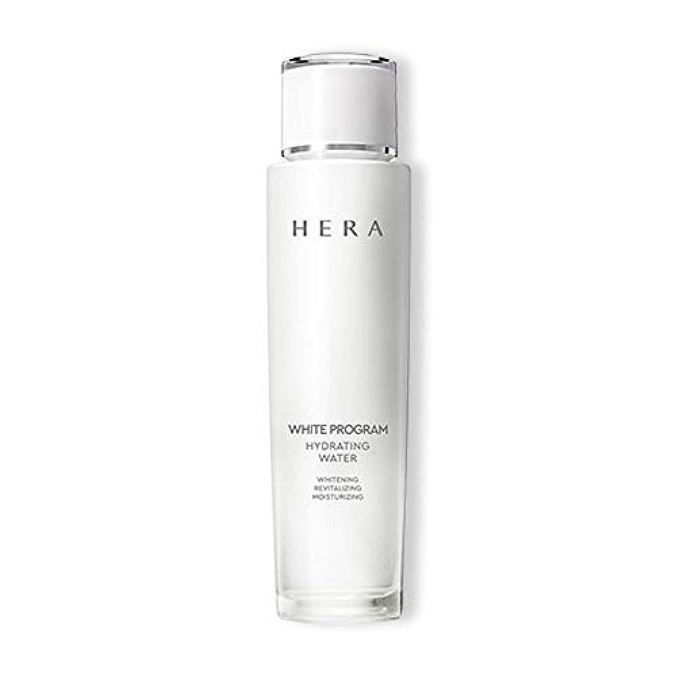 トライアスロン予測発表するHERA(ヘラ) ホワイトプログラムハイドロレイティングウォーター(化粧水)150ml