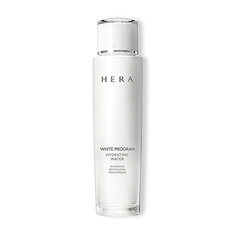 ゲートウェイ不器用墓地HERA(ヘラ) ホワイトプログラムハイドロレイティングウォーター(化粧水)150ml
