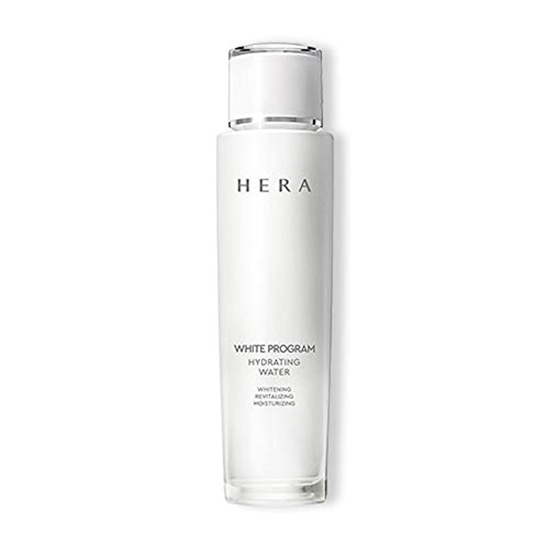 持参結果として階段HERA(ヘラ) ホワイトプログラムハイドロレイティングウォーター(化粧水)150ml