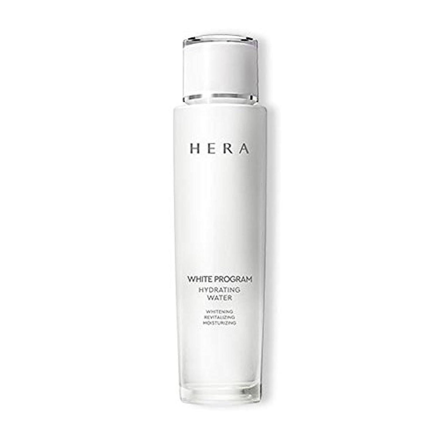 エッセイ無知中絶HERA(ヘラ) ホワイトプログラムハイドロレイティングウォーター(化粧水)150ml