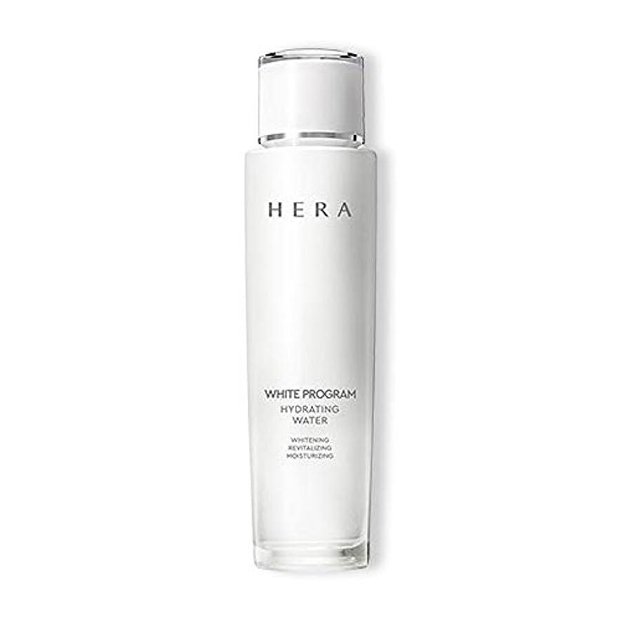 なんとなくドルランデブーHERA(ヘラ) ホワイトプログラムハイドロレイティングウォーター(化粧水)150ml
