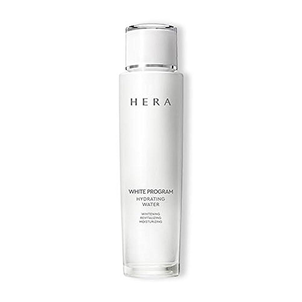 羊飼い句染料HERA(ヘラ) ホワイトプログラムハイドロレイティングウォーター(化粧水)150ml