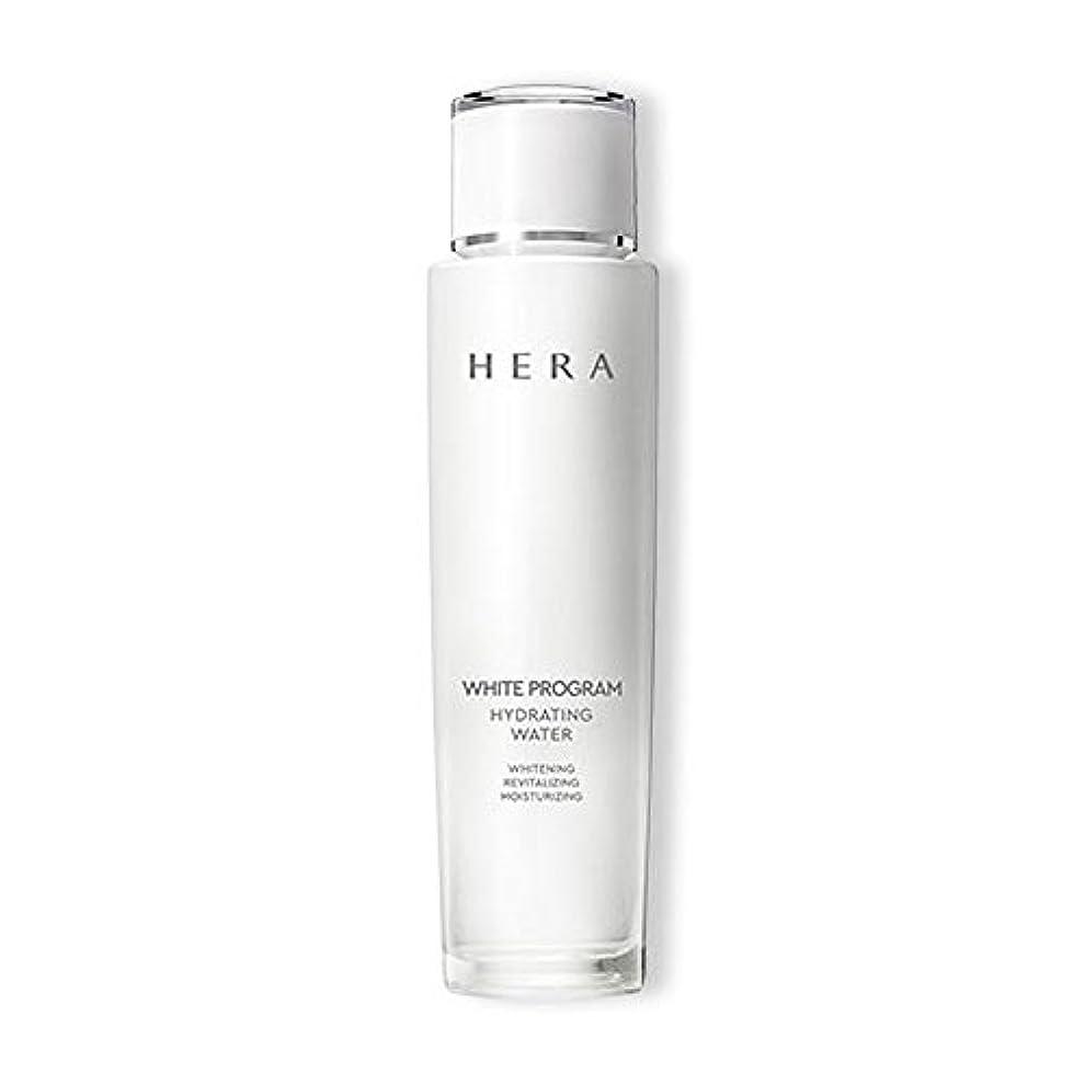 同様に知事歩くHERA(ヘラ) ホワイトプログラムハイドロレイティングウォーター(化粧水)150ml
