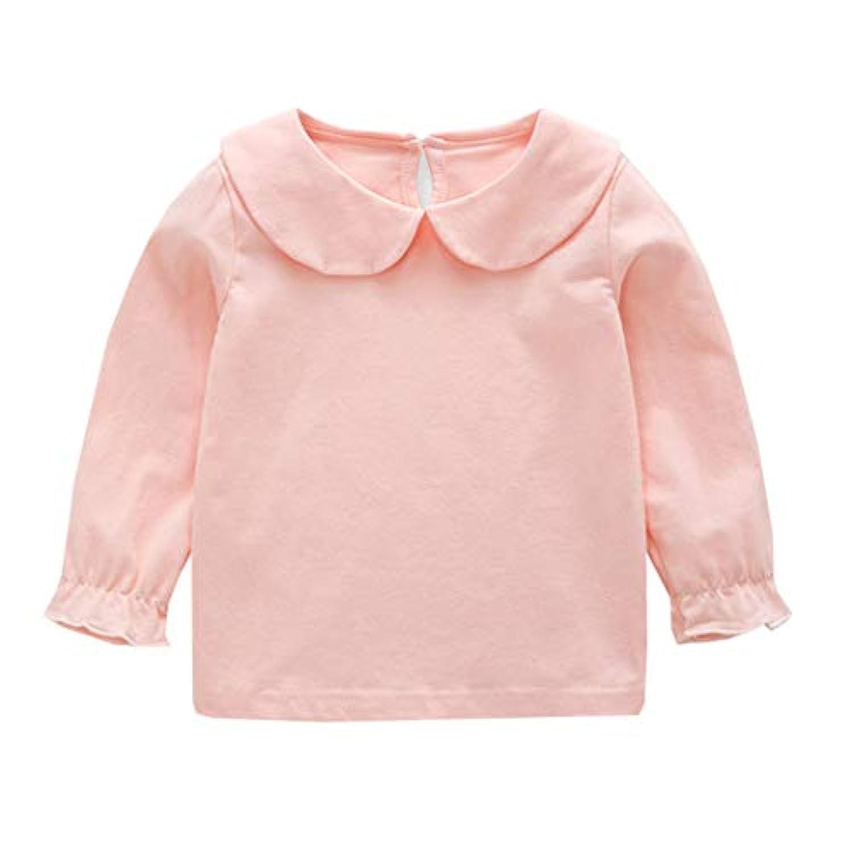Milkiwai ベビー服 キッズ 女の子 ブラウス 長袖 トップス トレーナー 可愛い 純色 ストライプ size 90 (ピンク)