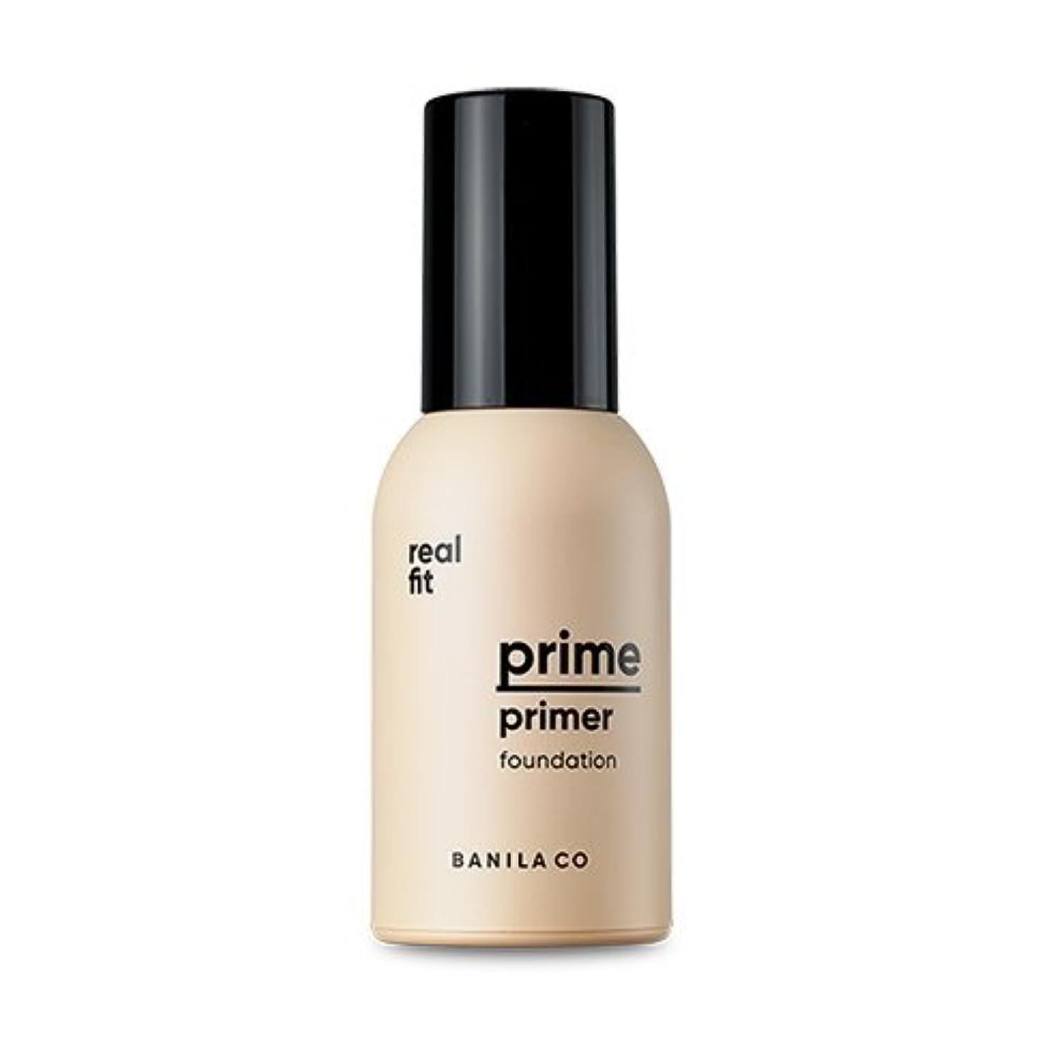 王女グラディスシネマ[Renewal] BANILA CO Prime Primer Fitting Foundation 30ml/バニラコ プライム プライマー フィッティング ファンデーション 30ml (#BP15) [並行輸入品]