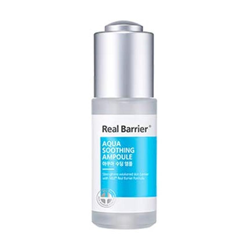 電池検索危険なリアルバリア アクア スージング アンプル ATOPALM Real Barrier Aqua Soothing Ampoule 20ml