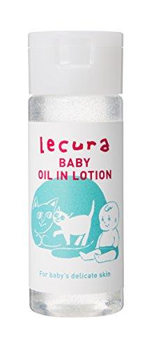 Lecura(ルクラ) ベビーオイルインローション150ml (無添加 オーガニックカモミールエキス配合) 敏感肌・乾...