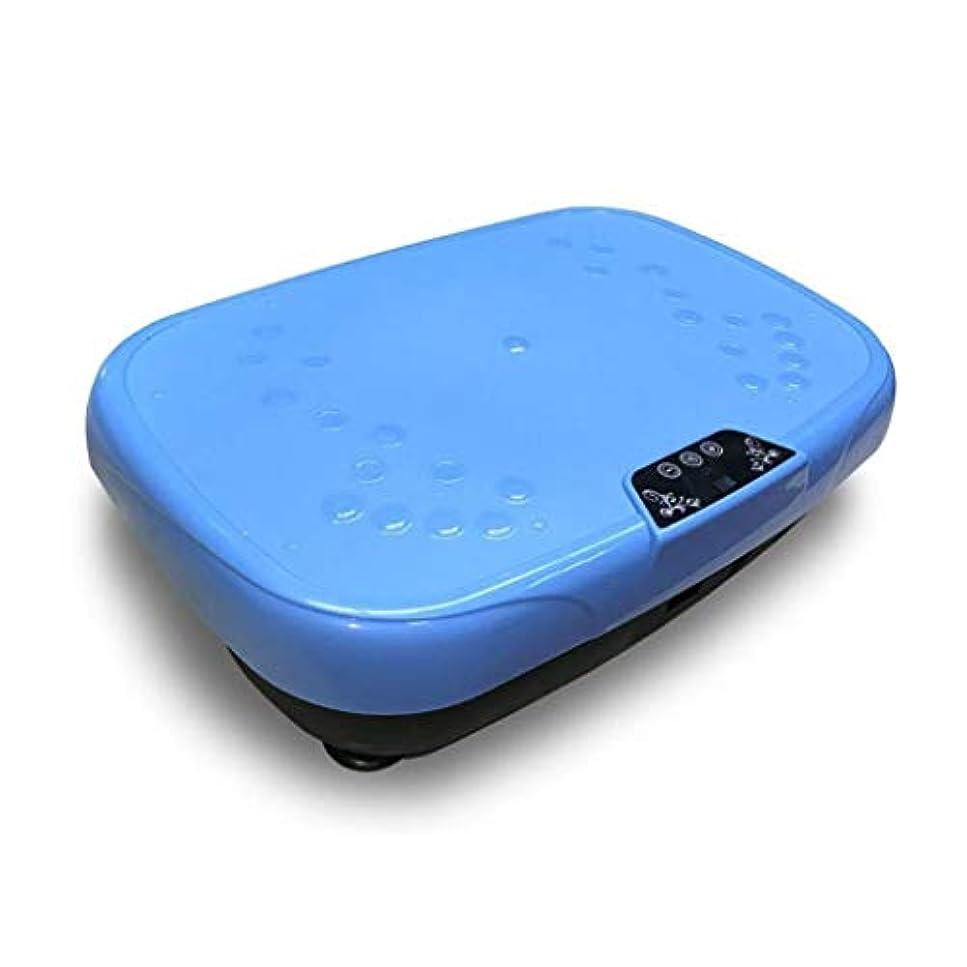 主婦持続的散歩3D減量機、スポーツ振動フィットネスモデリング減量機、Bluetoothスピーカー、家族/ジム、ホームオフィス減量に適しています