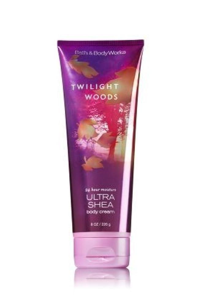 見せますレールタイピストBath & Body Works Twilight Woods 8.0 oz Ultra Shea Body Cream [並行輸入品]