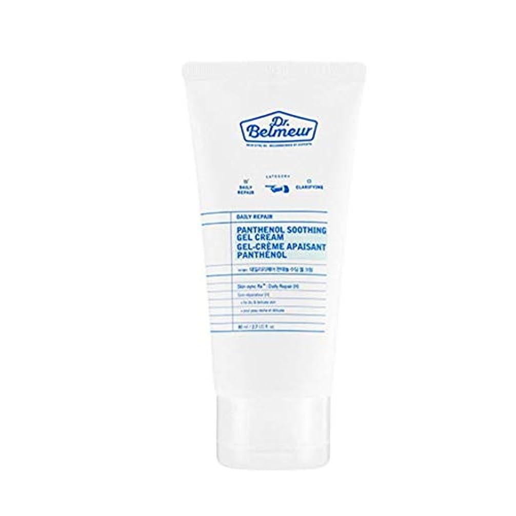 蓮シート平衡ザ?フェイスショップドクターベルモデイリーリペアパンテノールスージングジェルクリーム80ml 韓国コスメ、The Face Shop Dr.Belmeur Daily Repair Panthenol Soothing...