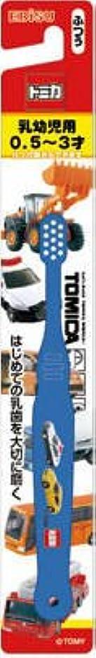 ローン副ピケエビス トミカ歯ブラシ 0.5~3才 1本×360点セット (4901221070000)