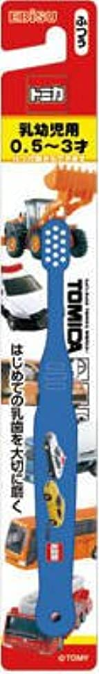 資本壮大ジャンピングジャックエビス トミカ歯ブラシ 0.5~3才 1本×360点セット (4901221070000)