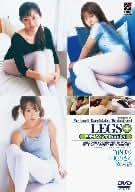 LEGS+ 白タイツ少女Limited [DVD] RGD-225