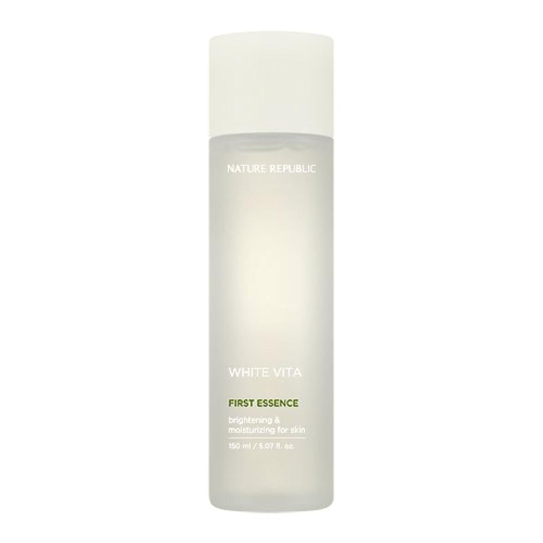 コンパイル合体農場[Renewal] NATURE REPUBLIC White Vita Floral Capsule Essence / ネイチャーリパブリック ホワイトヴィータフローラルプセルエッセンス40ml [並行輸入品]