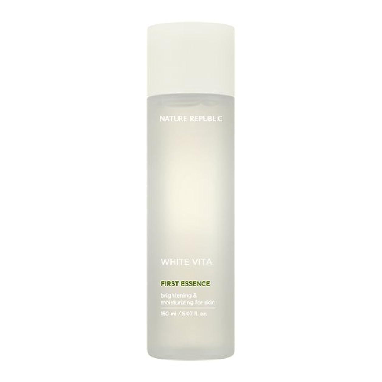 誰チャーミング上がる[Renewal] NATURE REPUBLIC White Vita Floral Capsule Essence / ネイチャーリパブリック ホワイトヴィータフローラルプセルエッセンス40ml [並行輸入品]
