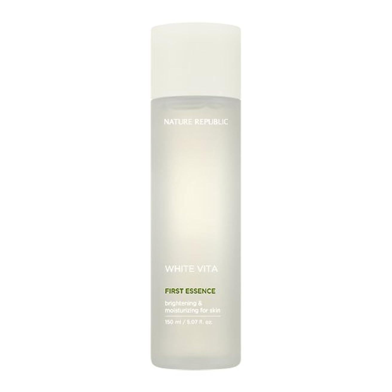溶融組み合わせる脚[Renewal] NATURE REPUBLIC White Vita Floral Capsule Essence / ネイチャーリパブリック ホワイトヴィータフローラルプセルエッセンス40ml [並行輸入品]