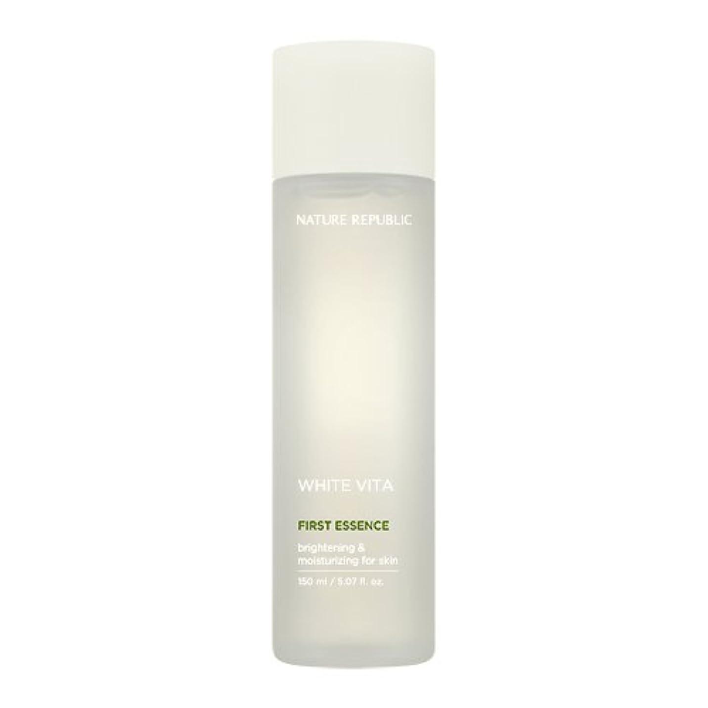 ピカソレーストレース[Renewal] NATURE REPUBLIC White Vita Floral Capsule Essence / ネイチャーリパブリック ホワイトヴィータフローラルプセルエッセンス40ml [並行輸入品]