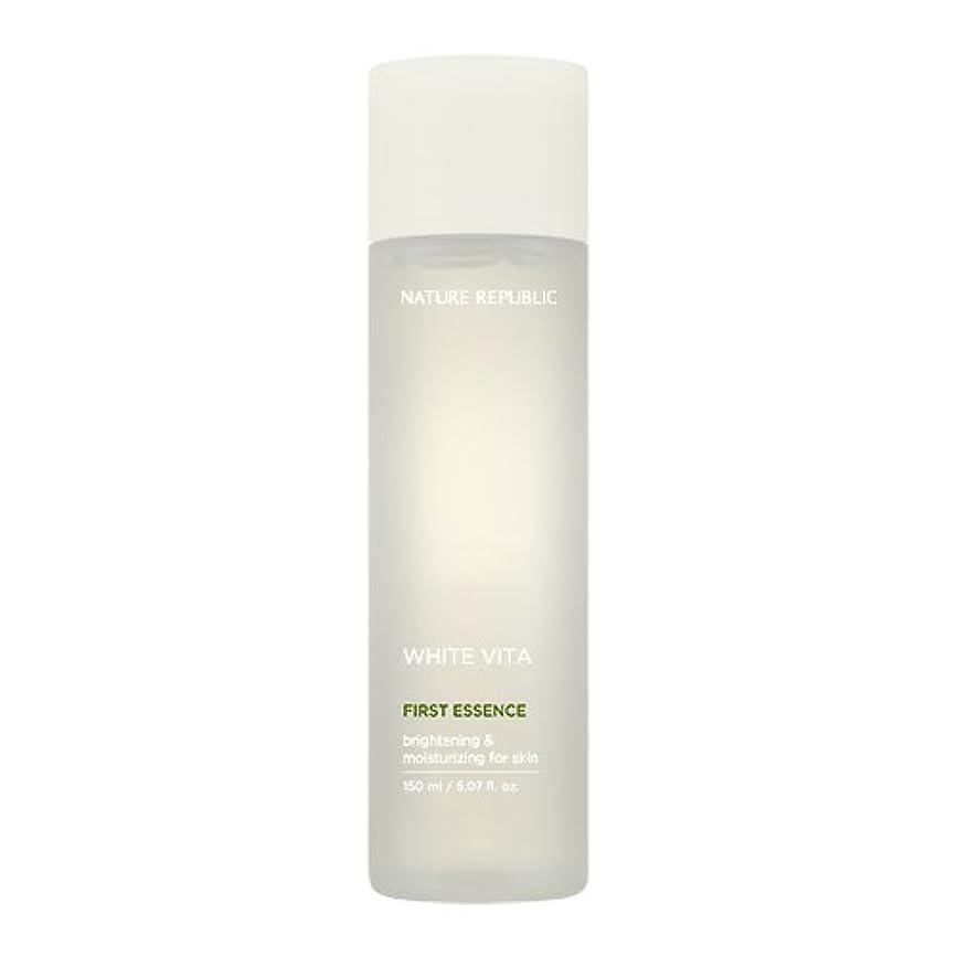 ブリークバン保険をかける[Renewal] NATURE REPUBLIC White Vita Floral Capsule Essence / ネイチャーリパブリック ホワイトヴィータフローラルプセルエッセンス40ml [並行輸入品]