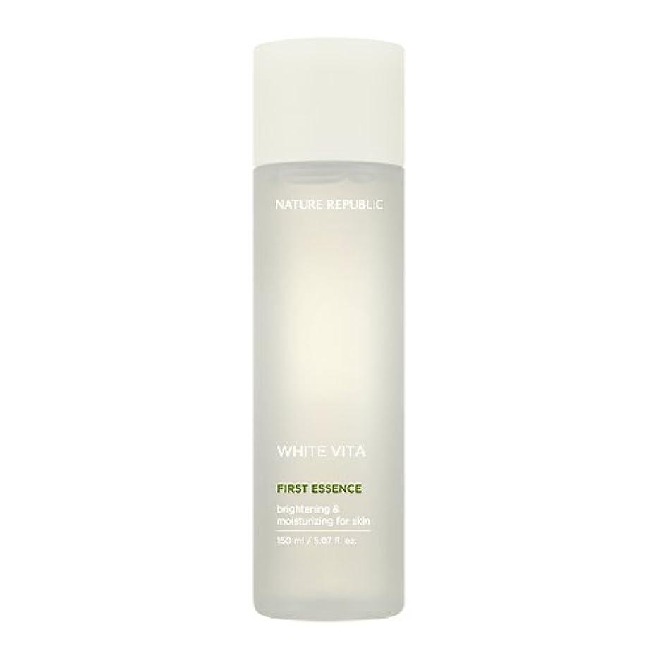 宗教話塗抹[Renewal] NATURE REPUBLIC White Vita Floral Capsule Essence / ネイチャーリパブリック ホワイトヴィータフローラルプセルエッセンス40ml [並行輸入品]