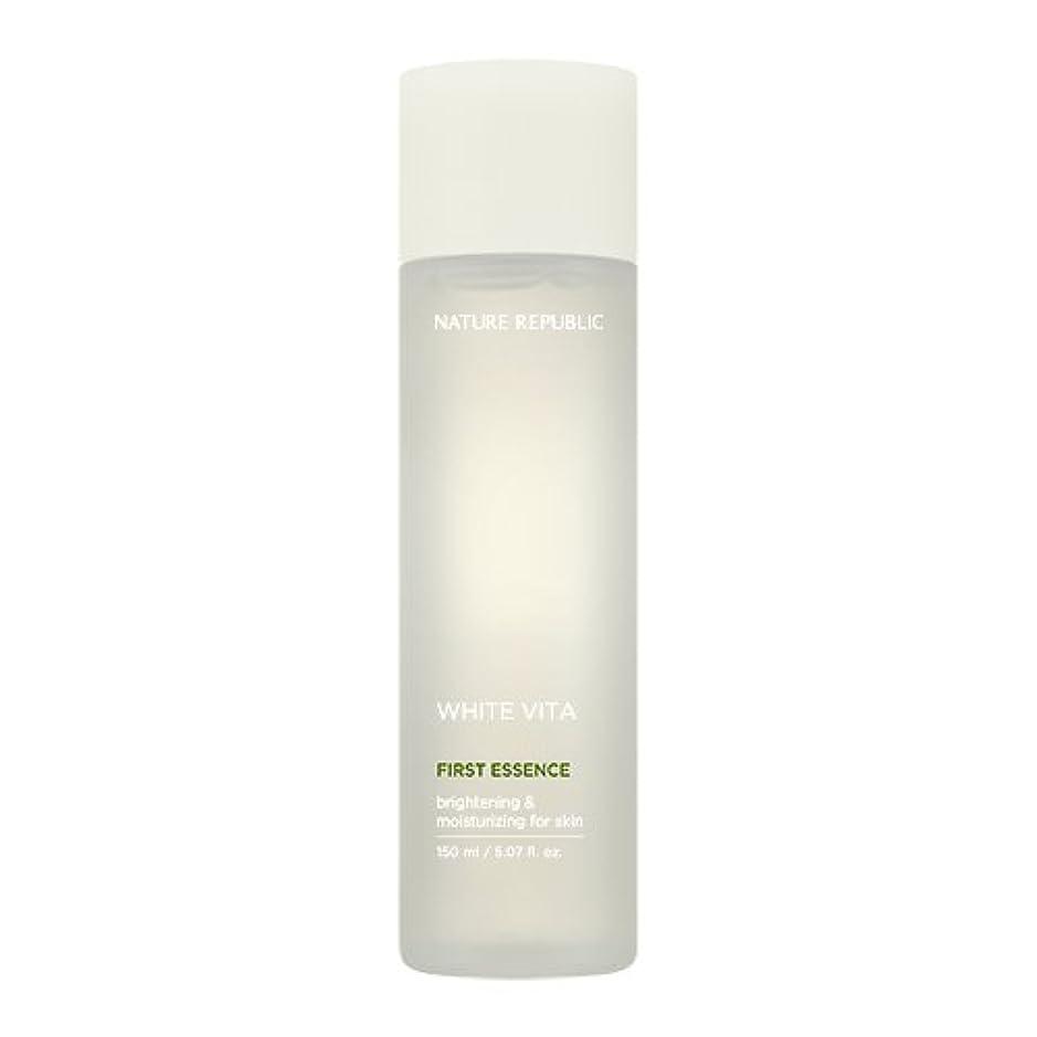 短命直接荒らす[Renewal] NATURE REPUBLIC White Vita Floral Capsule Essence / ネイチャーリパブリック ホワイトヴィータフローラルプセルエッセンス40ml [並行輸入品]