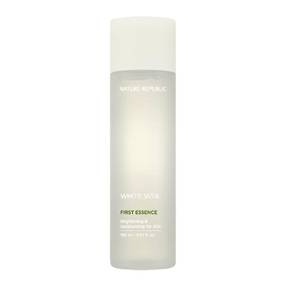 タックナラーバーゲージ[Renewal] NATURE REPUBLIC White Vita Floral Capsule Essence / ネイチャーリパブリック ホワイトヴィータフローラルプセルエッセンス40ml [並行輸入品]