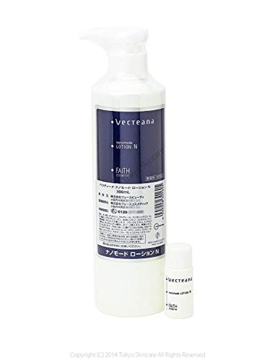 補正製油所免疫ベクティーナ ナノモード ローション N 業務用(300ml)TSCオリジナルパッケージ
