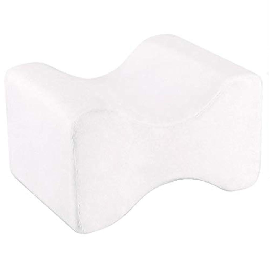 ソフト枕膝枕クリップ足低反発ウェッジ遅いリバウンドメモリコットンクランプマッサージ枕男性女性 - ホワイト