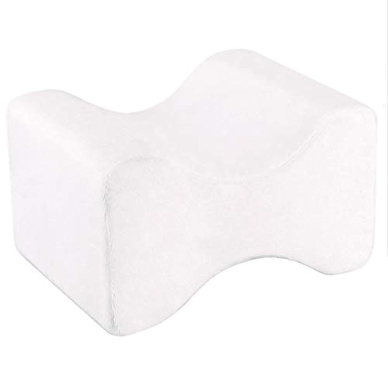 ポーン削る液化するソフト枕膝枕クリップ足低反発ウェッジ遅いリバウンドメモリコットンクランプマッサージ枕男性女性 - ホワイト
