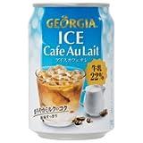 ジョージア アイスカフェオレ 280g ×24缶
