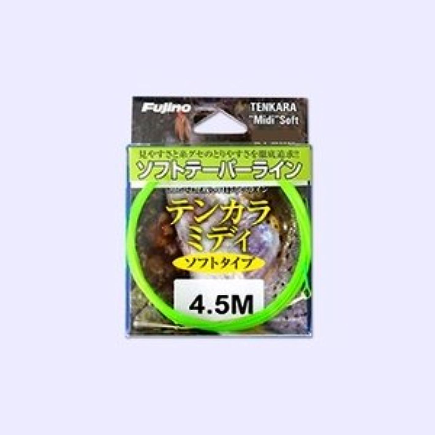 環境に優しい歴史家拒絶するFujino(フジノ) テンカラライン テンカラミディ ソフトタイプ ナイロン 4.5m グリーン K-20S