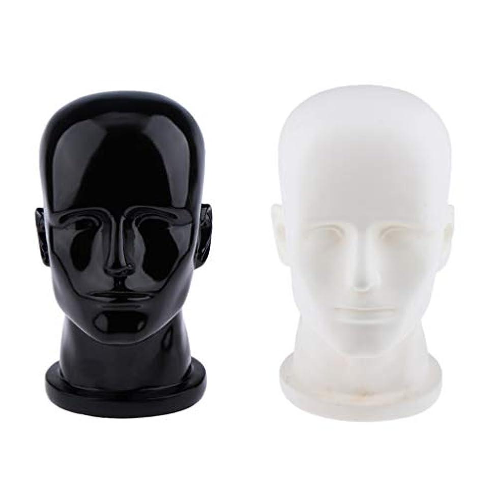 財団漫画びっくりしたT TOOYFUL マネキン ヘッド 男性 軽量 ポリ塩化ビニール 頭部モデル キャップ かつら作成 2個セット