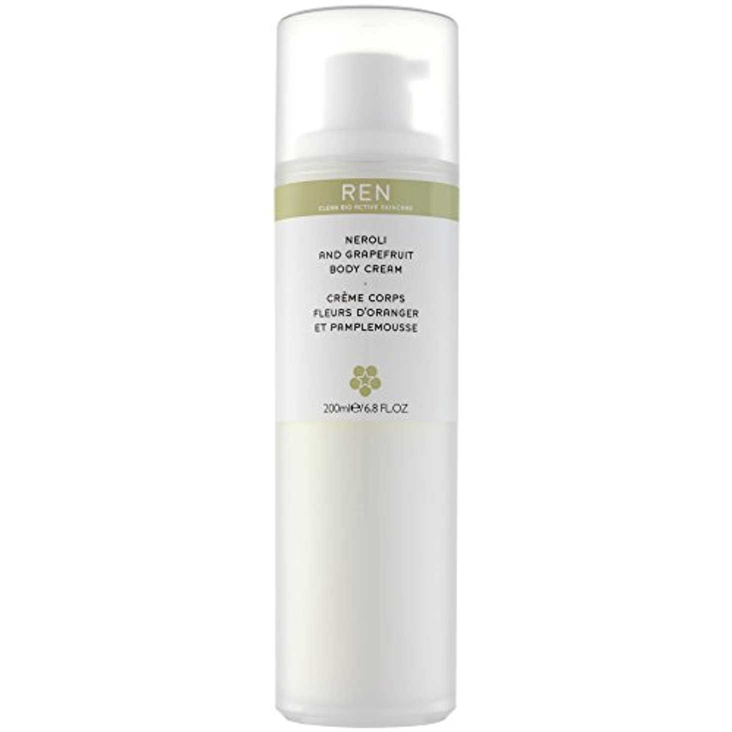 デンマーク娯楽カンガルーRenネロリとグレープフルーツボディクリーム200ミリリットル (REN) (x2) - REN Neroli and Grapefruit Body Cream 200ml (Pack of 2) [並行輸入品]