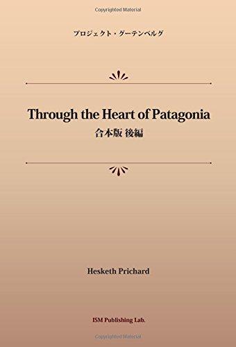 Through the Heart of Patagonia 合本版 後編 (パブリックドメイン NDL所蔵古書POD)の詳細を見る
