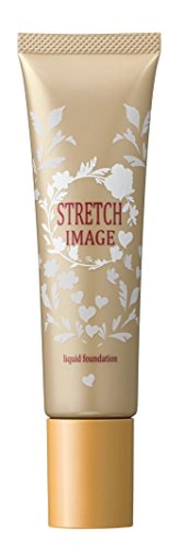 香水反対にアシストTBS公式/ ストレッチイメージSDファンデーション 数分でハリピン肌に!小じわを目立たなくしてくれるファンデーション