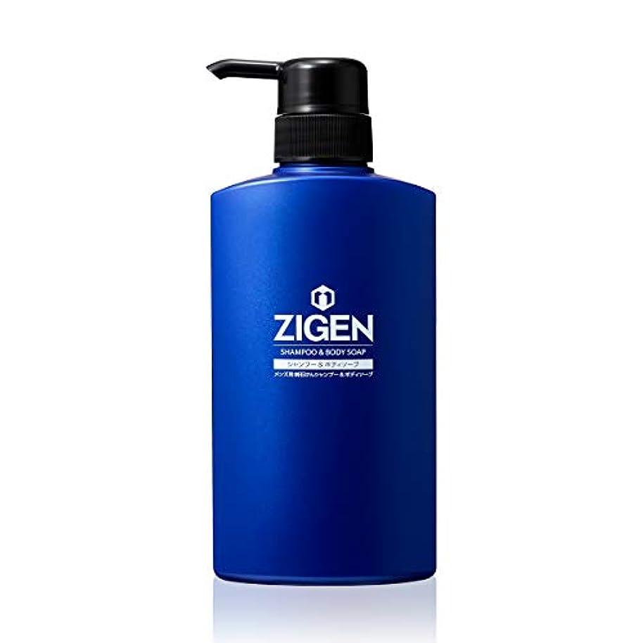 対抗図魅力的ZIGEN (ジゲン) 純石けん オールインワン シャンプー&ボディソープ 500ml [ メンズ用 全身 合成界面活性剤不使用 ]