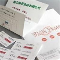 (業務用50セット) Nagatoya ホワイトペーパー ナ-023 特厚口 B4 50枚 ×50セット