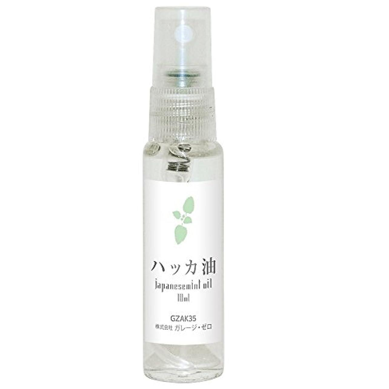 寄生虫溝ギャザーガレージゼロ ハッカ油 透明スプレー瓶入10ml GZAK35