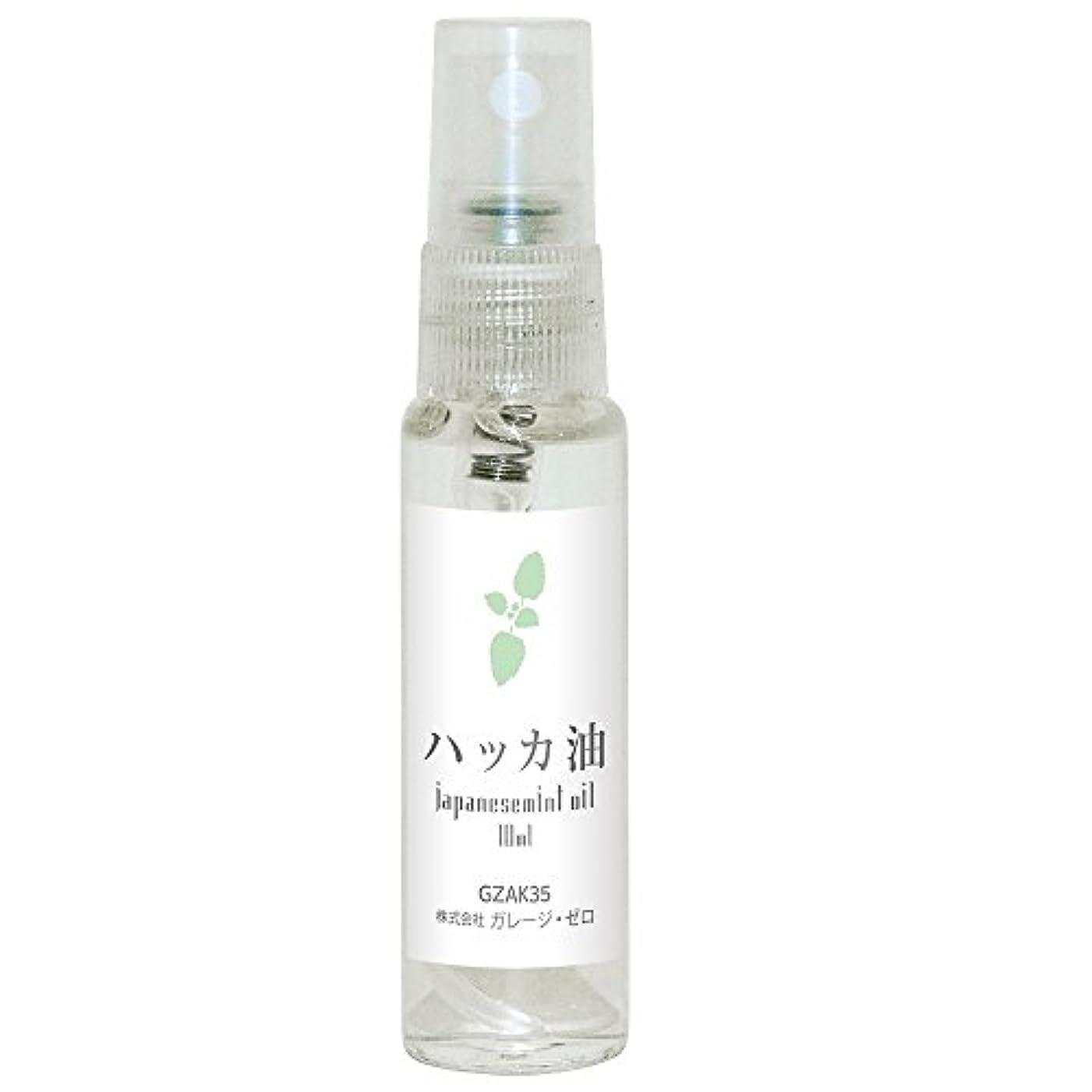 ダニ会話エントリガレージゼロ ハッカ油 透明スプレー瓶入10ml GZAK35