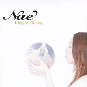 Way to the sky(DVD付)