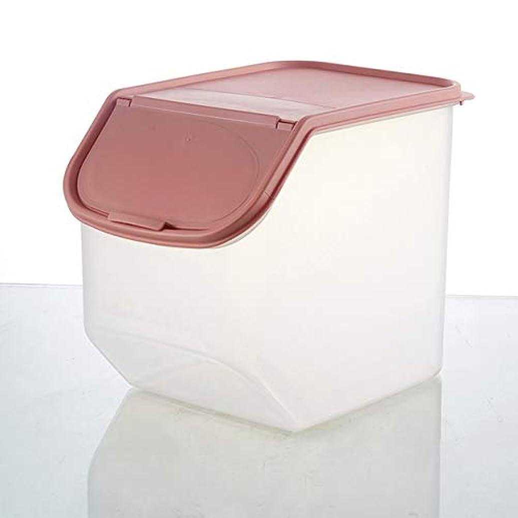 リップ講堂素晴らしさSaikogoods 家庭の使用キッチンストレージオーガナイザーは ボックスライスビン豆穀物コンテナ主催封印された食品保存を干し ピンク L