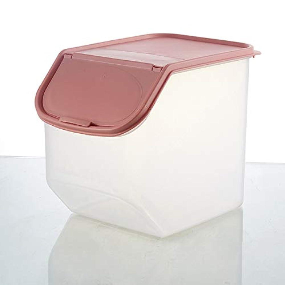 広告トイレ理解するSaikogoods 家庭の使用キッチンストレージオーガナイザーは ボックスライスビン豆穀物コンテナ主催封印された食品保存を干し ピンク L